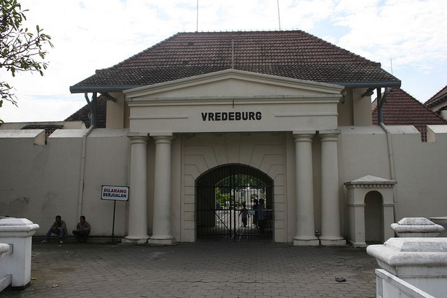 The oldest museum in Indonesia
